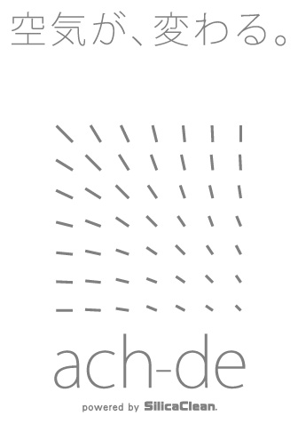 ach-de コピー